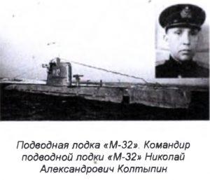 flot-13